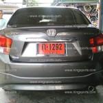 ชุดแต่งรอบคัน Honda City 08 ทรง MDLL