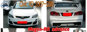 ชุดแต่งรถ Honda Civic FD ทรง Mugen RR Advance