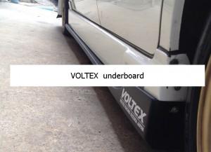 ชายข้างเสริม Voltex