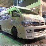 commuter-2006-jap-motorshow