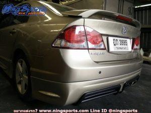 สเกิร์ตหลัง Honda Civic FD ทรง Mugen RR แบบท่อเดี่ยว
