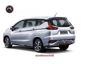 ชุดแต่งรอบคัน Mitsubishi Xpander ทรง Smart X
