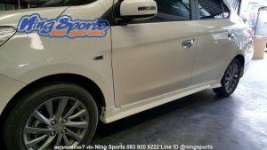 ชุดแต่งรอบคัน Mitsubishi Attrage 2017 ทรง SR Limited