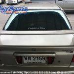 สปอยเลอร์ Honda City Type-Z ทรง MG