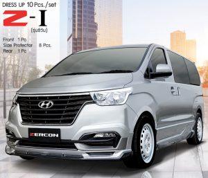 ชุดแต่งรอบคัน Hyundai H1 2018 ทรง Z-I