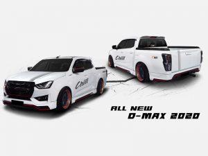 ชุดแต่งรอบคัน ISUZU D-MAX 2020 ทรง Chill